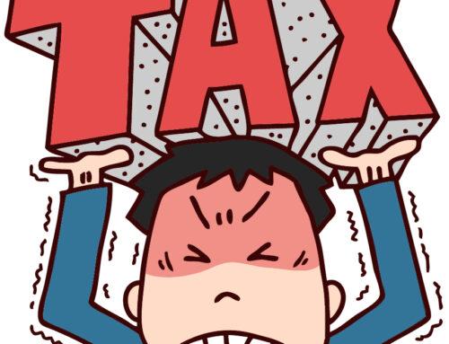 ペナルティ(罰則税)重加算税 ② 実際の適用局面