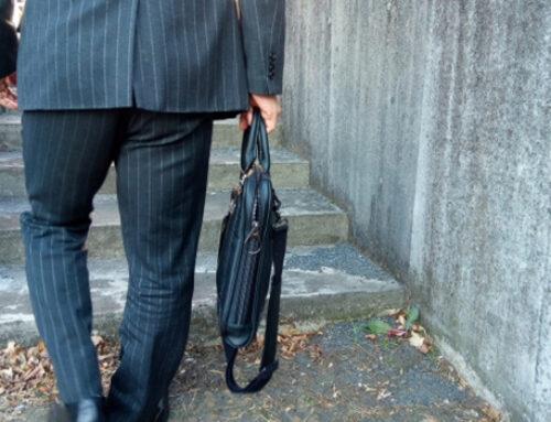 役員退職給与の過大認定事案;あまりに小さな功績倍率