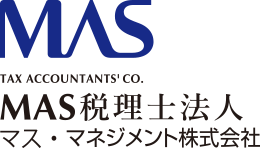 MAS税理士法人 Logo